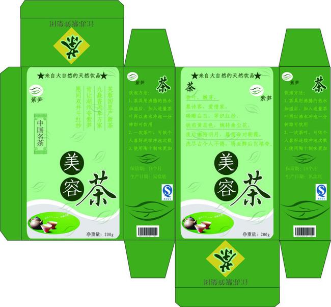 茶叶包装设计纸盒展开图